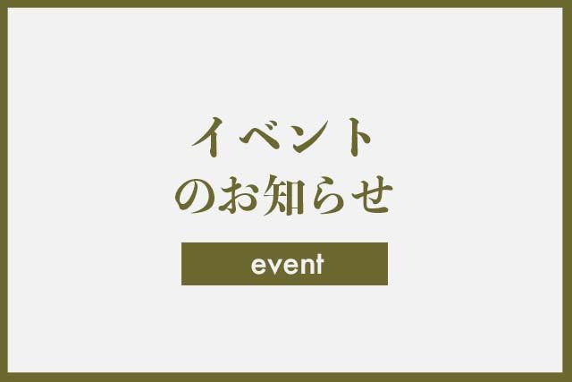 5月18日(土)・19日(日)北区赤羽公園の北マルシェに出店します❗️